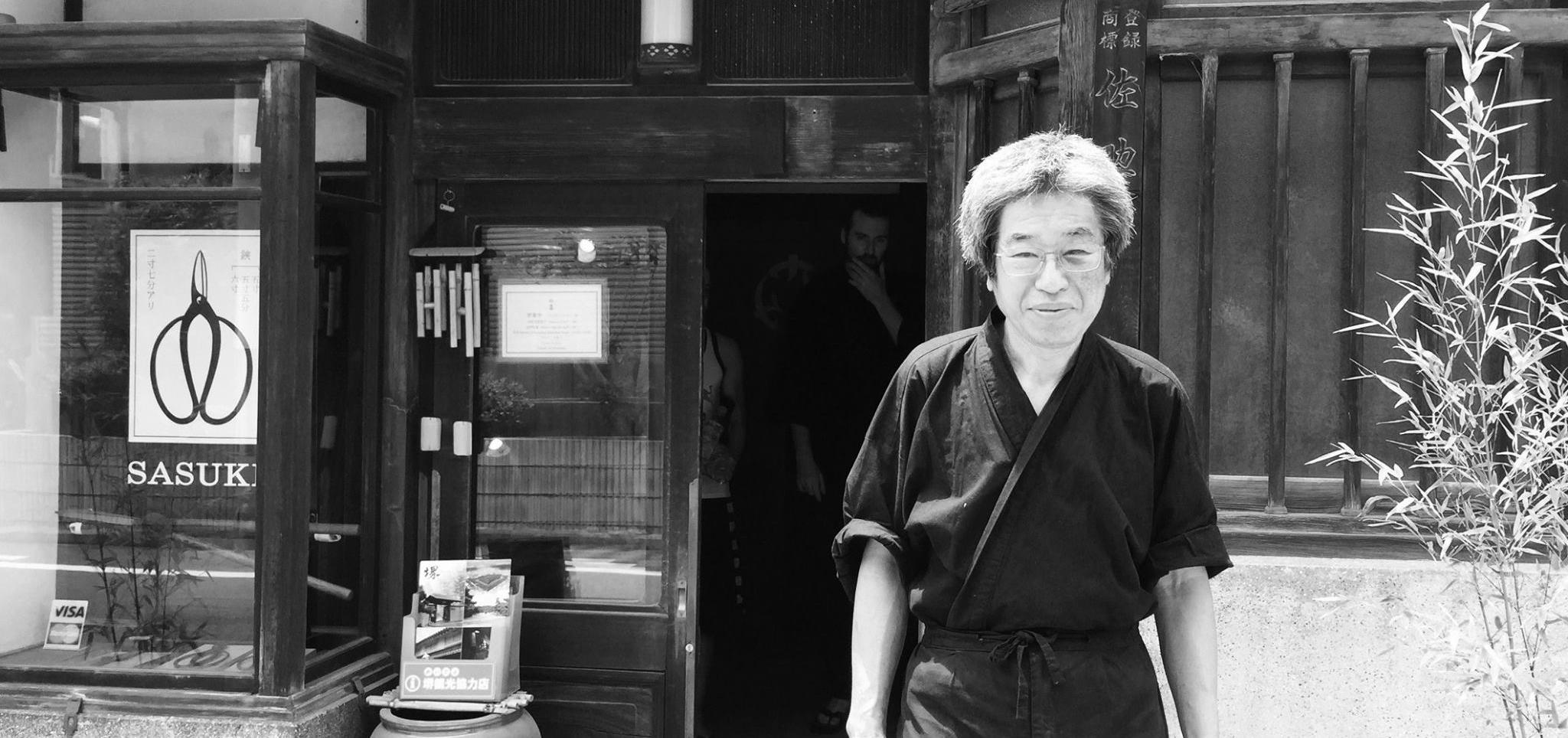 Maitre-Hirakawa