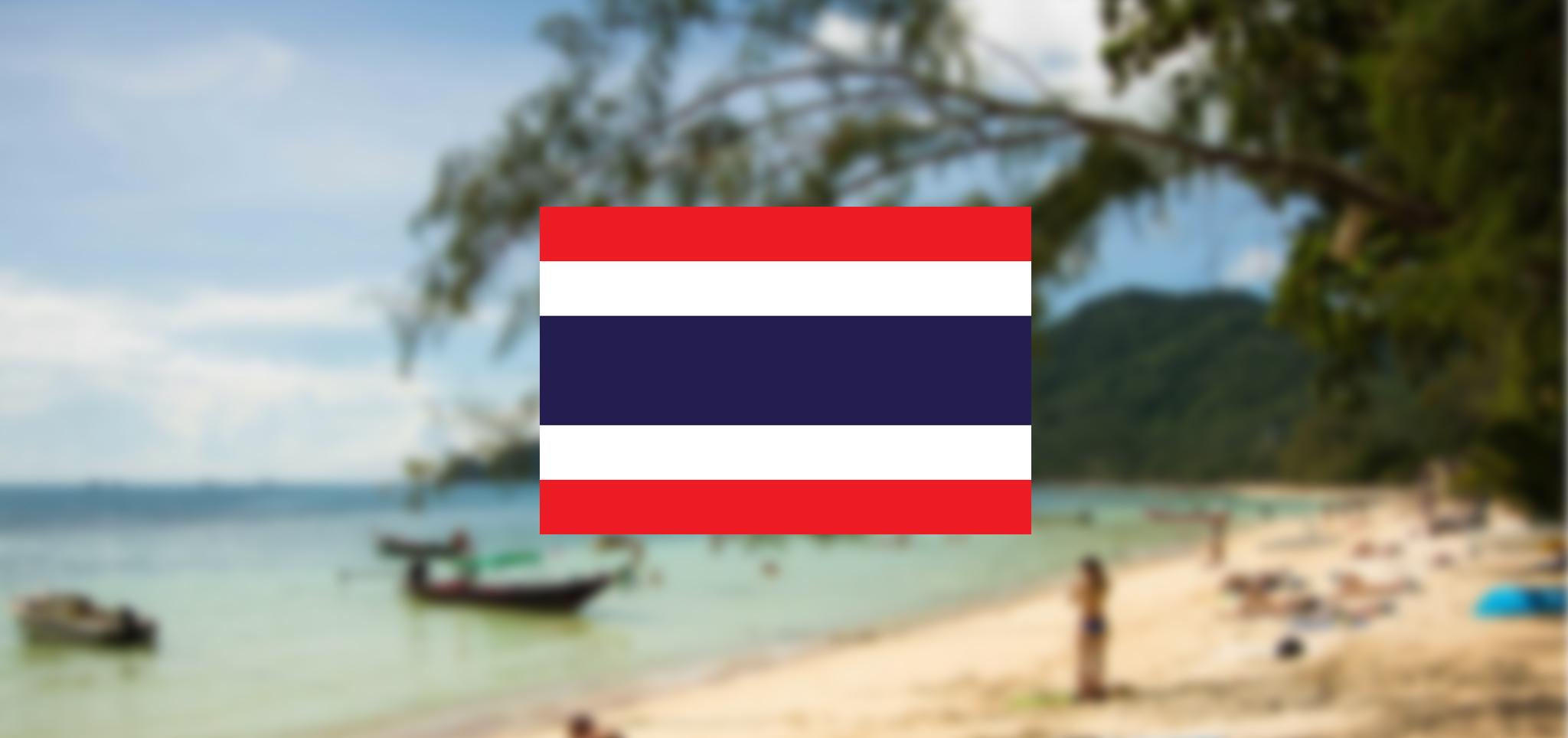 thaicouv